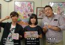 开发现场的声音:3DS《美妙天堂:目标!女神的礼服设计》 – syn Sophia