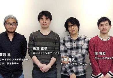 【要做到这种程度吗!?】《最终幻想XV》声音演出的秘密 – Square Enix