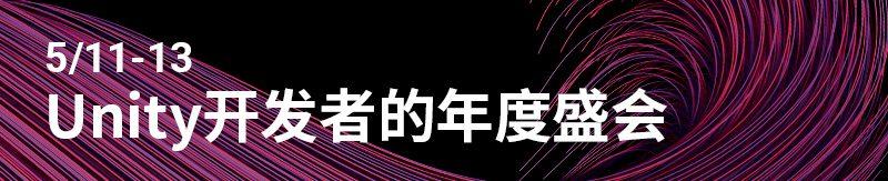 CRIWARE将参展UNITE 2018 BEIJING